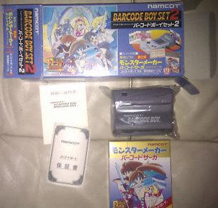 Barcode Boy Set 2 eBay