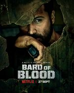 Bard of Blood Season 1 Poster(2)