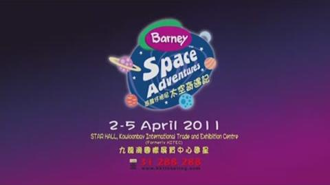 Barney's Space Adventure Trailer