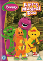 Riff's Musical Zoo 2007 DVD.PNG