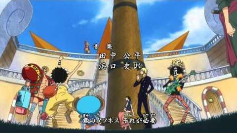ONE PIECE OP 15 「 We Go! 」HD