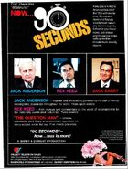 90 Seconds trade ad 1982