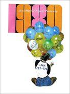 B&E 1980