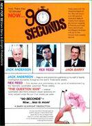 90 Seconds 1982-03-08