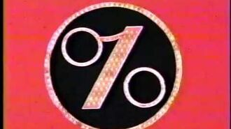 Play the Percentages contestant plug 2, 1980