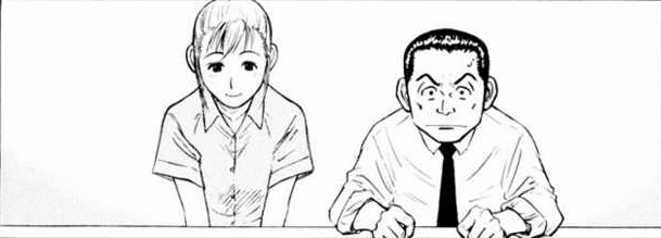 File:Motomitsu and his girlfriend.png