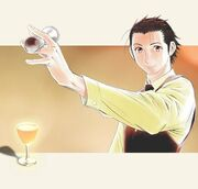 Ryu Sasakura Manga Pic