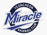 Yuncheon Miracle