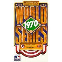 1970 World Series Logo