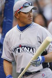 Kosuke Fukudome 79th MLB Star Game BXf4ual8qHNl