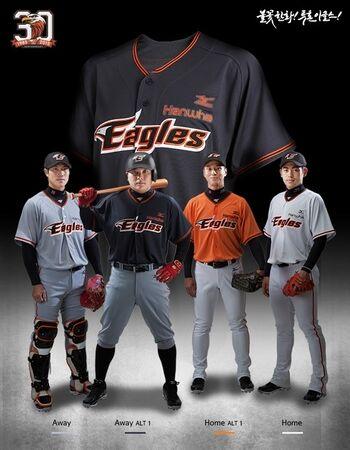 Hanwha Eagles Uniform 2015
