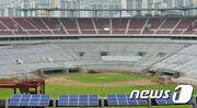 Remodeling Suwon Baseball Stadium Red Wine Chairs 3 (2014~)