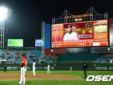 Busan Lotte Stadium