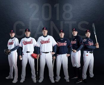 Lotte Giants Uniform 2018