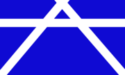 Tatah Tetel Flag