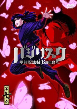 DVD7 LE