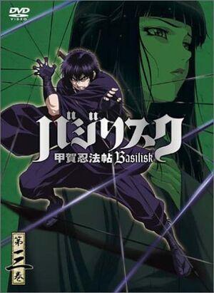 DVD3 LE