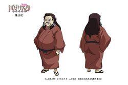 Hoetsu Tsuta