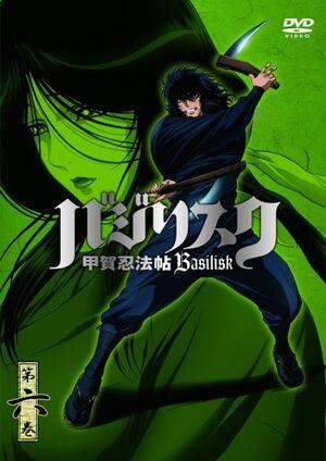 DVD6 LE