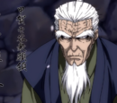 Danjō Kōga