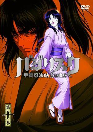 DVD10 LE