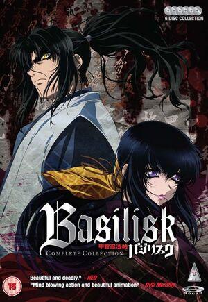 Basilisk Anime 2005 Poster
