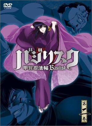 DVD2 LE