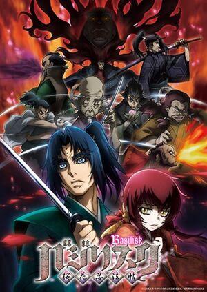 Basilisk Anime 2018 Poster