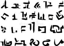 Set-aliens-letters-strange-alphabet-36448936 (1)