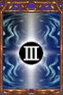 Aqua Yell Lv 3