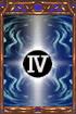 Aqua Yell Lv 4