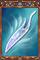 Mirage Blade