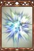 Shining Seraph