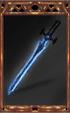 Dark Sword