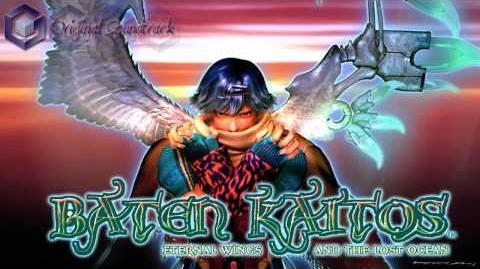 Baten Kaitos - Level Up!