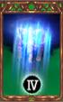 Heaven's Pillar