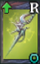 Coruscant Blade (Origins)