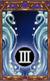 Aqua Burst Lv 3