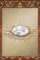 Rice Paste