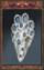 Anubis Shield (Origins)