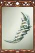 Unicorn Blow Horn
