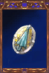 Rainy Emblem