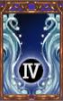 Aqua Burst Lv 4