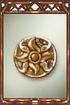 Sun Coin