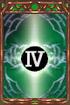 Chronos Yell Lv 4