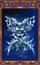 Ice Armor