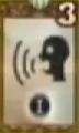 Voice 1 (PAL)