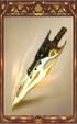 Marvelous Sword