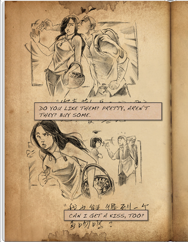 File:2nd Page.PNG