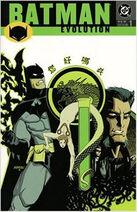 Batman newgotham1